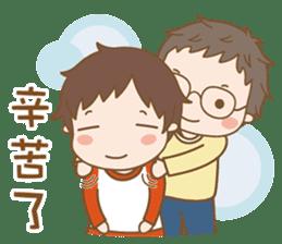 Eyeglasses Boy sticker #4869772