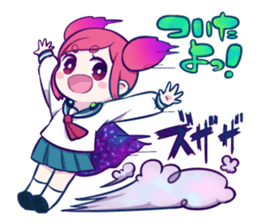 space girls sticker #4876186