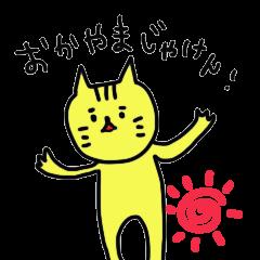 okayama cat