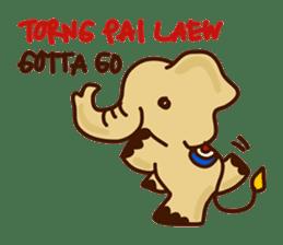 Siam Elephant sticker #4886533