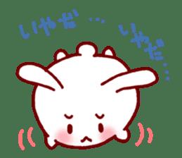 Every day rabbit sticker #4886594