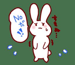 Every day rabbit sticker #4886604
