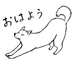 Black-and-white dogs sticker #4887352