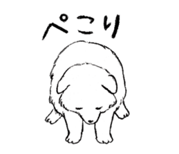 Black-and-white dogs sticker #4887356