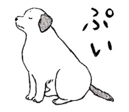 Black-and-white dogs sticker #4887373