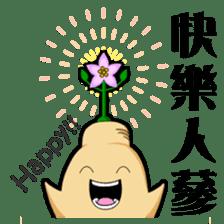 lifelike flowers sticker #4887953
