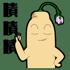 lifelike flowers sticker #4887962