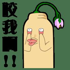lifelike flowers sticker #4887976