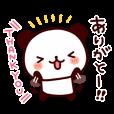 気持ち色々パンダ | LINE STORE
