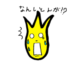 Tulip character(Toyama Tonami dialect) sticker #4889474