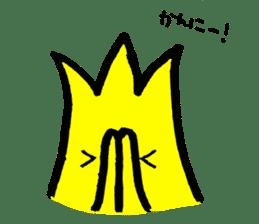 Tulip character(Toyama Tonami dialect) sticker #4889475