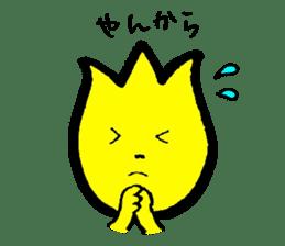 Tulip character(Toyama Tonami dialect) sticker #4889478