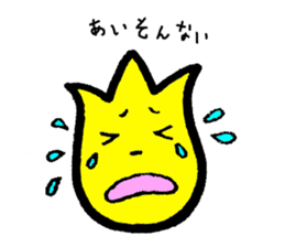 Tulip character(Toyama Tonami dialect) sticker #4889481