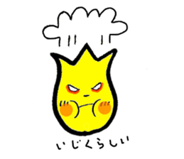 Tulip character(Toyama Tonami dialect) sticker #4889490