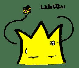 Tulip character(Toyama Tonami dialect) sticker #4889494