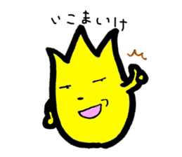 Tulip character(Toyama Tonami dialect) sticker #4889504