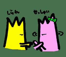 Tulip character(Toyama Tonami dialect) sticker #4889506