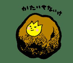 Tulip character(Toyama Tonami dialect) sticker #4889509