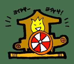 Tulip character(Toyama Tonami dialect) sticker #4889511
