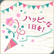 สติ๊กเกอร์ไลน์ Celebration [Cherry blossoms in spring]