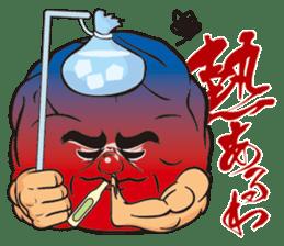 OTOKO-UME sticker #4891967