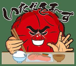 OTOKO-UME sticker #4891982