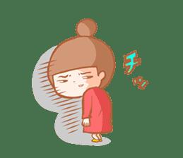 miserable manshuke sticker #4892247