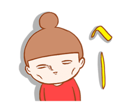 miserable manshuke sticker #4892260