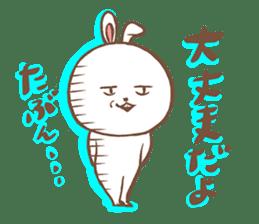miserable manshuke sticker #4892263