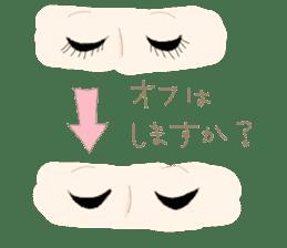 eyelashesdesigner sticker sticker #4892639