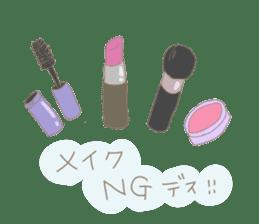eyelashesdesigner sticker sticker #4892643