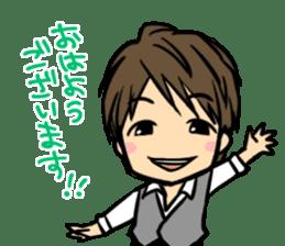 Nobunaga Shimazaki's everyday sticker #4892752