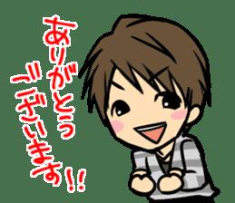 Nobunaga Shimazaki's everyday sticker #4892756