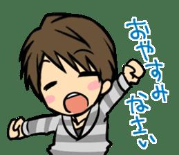 Nobunaga Shimazaki's everyday sticker #4892758