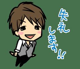 Nobunaga Shimazaki's everyday sticker #4892760