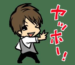 Nobunaga Shimazaki's everyday sticker #4892761