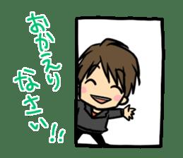 Nobunaga Shimazaki's everyday sticker #4892763
