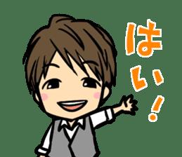 Nobunaga Shimazaki's everyday sticker #4892764
