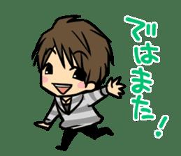 Nobunaga Shimazaki's everyday sticker #4892766