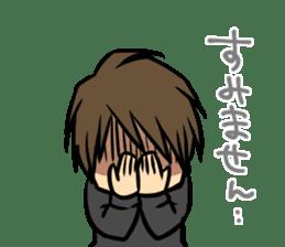 Nobunaga Shimazaki's everyday sticker #4892767