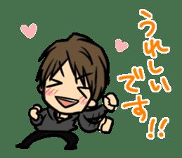 Nobunaga Shimazaki's everyday sticker #4892768