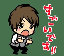 Nobunaga Shimazaki's everyday sticker #4892769