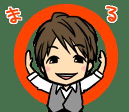 Nobunaga Shimazaki's everyday sticker #4892772