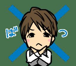 Nobunaga Shimazaki's everyday sticker #4892773