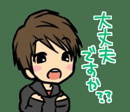 Nobunaga Shimazaki's everyday sticker #4892774