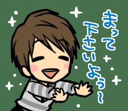 Nobunaga Shimazaki's everyday sticker #4892775
