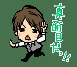 Nobunaga Shimazaki's everyday sticker #4892776
