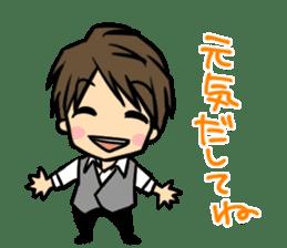 Nobunaga Shimazaki's everyday sticker #4892780