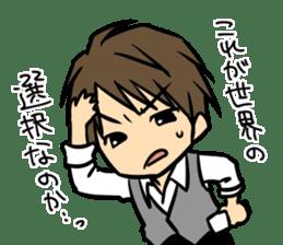 Nobunaga Shimazaki's everyday sticker #4892782