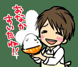 Nobunaga Shimazaki's everyday sticker #4892784